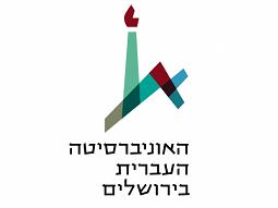 הפקת סרטי תדמית עבור האוניברסיטה העברית בירושלים