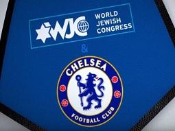 הקונגרס-היהודי-העולמי- סרטון נגד שנאה בכדורגל