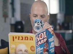 פרסומות לדיגיטל- B144הפקת סדרה של פרסומות לבזק
