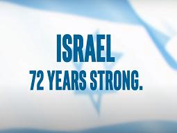 סרט תדמית ישראל משרד החוץ