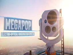 הפקת סרטון לתעשייה האווירית megapup